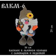 ВЛКМ-6  Василек в льняном колпаке с самоваром и подковой