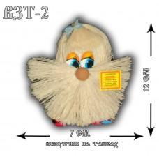ВЗТ-2  Везунчик на тапках (без шляпы)