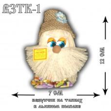 ВЗТК-1  Везунчик на тапках в льняном колпаке