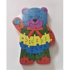 """Деревянный Алфавит-пазл """"Мишка"""" 25*16 см, в вакуумной упаковке."""