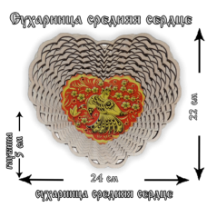 "Сухарница  глубокая ""Сердце"""