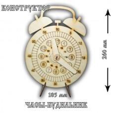 """Конструктор """"Часы будильник"""" 26*18,5см , без упаковки"""