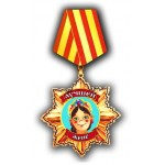 Магниты-медали