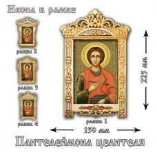 """Икона в рамке """"Пантелеймон Целитель"""""""